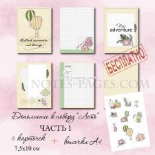 карточки для распечатки